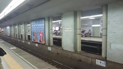 Dsc_0383